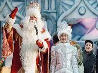 O Pai Natal é russo?