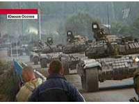Tanques russos entram na Ossétia do Sul para desalojar tropas georgianas