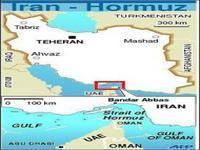 Queixas dos EUA contra Irão desfeitas por vídeo