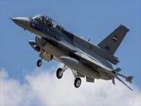 EUA derruba aviões do Iraque que atacavam posições do Exercito Islâmico. 22238.jpeg