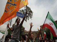 Irã: A Verdade e a Histeria