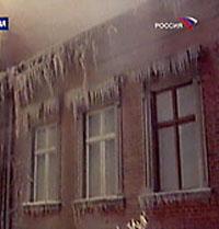 Incêndio num asilo para idosos e deficientes na  Letônia: 26 mortes , 26 continuam desaparecidos