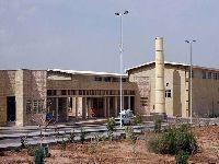 Cuba condena ataque ao complexo de Natanz no Irã. 35248.jpeg