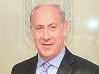 Netanyahu nas cordas?. 21251.jpeg
