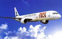 Cabo Verde: TACV aumenta voos para a Europa e para o Brasil