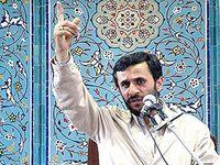 Ahmadinejad: Discurso em Genebra