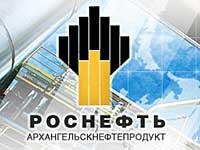 Rosneft começou vender suas ações na Bolça de Londres