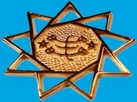 Julgamento dos sete líderes Bahá'ís presos ilegalmente no Irã