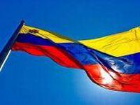 Eleições na Venezuela, a síndrome de Atocha. 17286.jpeg