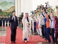Arábia Saudita e a China assinam 65 mil milhões de dólares em contratos. 26286.jpeg