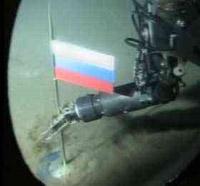 Pólo Árctico: Lavrov adivinhado com declarções  da Canadá