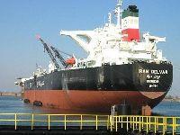 O abastecimento de gasolina à Venezuela - Bloqueio, refinarias e petroleiros iranianos. 33292.jpeg