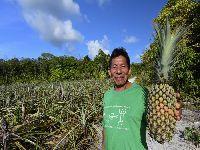 Casa de Frutas de Santa Isabel do Rio Negro (AM) vence prêmio do BNDES. 34292.jpeg