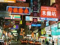 Vistos: Rússia e Hong Kong chegam a acordo