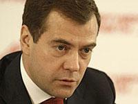 Medvedev tomou posse como presidente da Rússia
