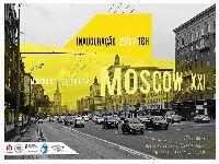 MOSCOW XXI - Exposição de fotos sobre Moscovo no Mosteiro de St Clara-a-Velha. 30302.jpeg