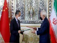 O pacto China-Irã é decisivo - A China neutraliza a campanha dos EUA sobre a questão dos uigurs muçulmanos. 35303.jpeg