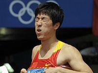 Maior esperança do atletismo chinês desiste dos 110 m com barreiras