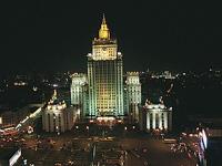 Médio Oriente: Moscovo quer reunião de emergência
