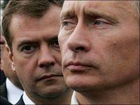 Medalha de Ouro para Vladimir Putin