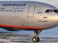 Companhia aérea russa Aeroflot voará para Varadero a partir de junho. 35326.jpeg