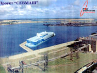Usinas nucleares flutuantes  abasteceão de energia o Árctico russo