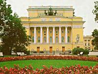 Teatro russo para proteger artistas desliga celulares com equipamento