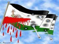 O estabelecimento do Estado de Israel