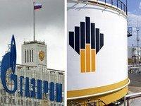 Rosneft faz prejuízo de US$ 175 m.