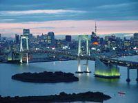 Quinze cidades mais seguras ao redor do mundo; Tóquio lidera o ranking. 23346.jpeg