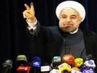 Presidente eleito do Irã pede respeito das potências mundiais. 18368.jpeg