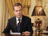 Medvedev na América Latina