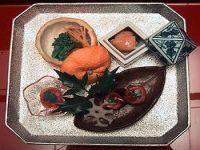 Unesco oficializa culinária japonesa como Patrimônio Cultural. 19372.jpeg