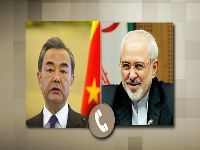 China diz que cooperação com o Irã continuará. 29377.jpeg