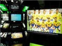 Museu do Futebol em São Paulo é uma das atracções brasileiras para a Copa do Mundo FIFA 2014. 15383.jpeg