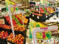 Brasil: Comércio crescente