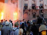 Ucrânia: Anatol Lieven sobre o quadro maior. 20391.jpeg