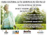 Feira Cultural leste europeia de SP - 10 fevereiro. 30392.jpeg