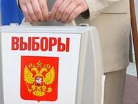 400 observadores fiscalizarão as eleições presidenciais de  2 de março