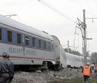 Bomba explodiu na passagem do comboio Moscovo - São Petersburgo