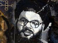Sayyed Hassan Nasrallah, secretário-geral do Hizbullah. 20397.jpeg