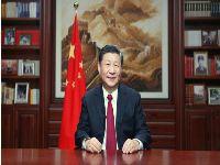 Xi Jinping anuncia 2020 como o ano da erradicação da pobreza na China. 32397.jpeg