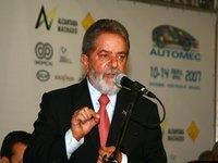 Análise económica: Governo Lula – Março de 2008