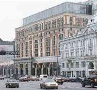 """Inturist"" na Tverskaya substiduido por Ritz-Carlton Moscovo"