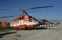 Portugal adquiriu na Rússia um lote de helicópteros  Ka-32