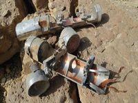 Arábia Saudita lança bombas de fragmentação contra o Iêmen. 22407.jpeg