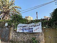Basta dos crimes de Israel contra Palestinos. 35408.jpeg