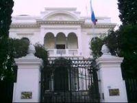 Dr. Dmitry V. Belov - Conselheiro Assuntos Políticos da Embaixada Russa em Montevidéu. 15410.jpeg