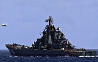 """""""Almirante Chabanenko""""  vai transitar o Canal de Panamá"""