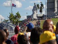 Cuba tem o melhor índice de desenvolvimento sustentável do mundo, diz pesquisa. 32417.jpeg